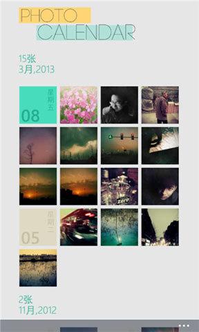 Camera360_pic1