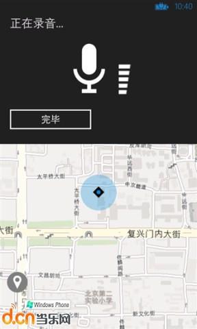 爱途迹_pic1