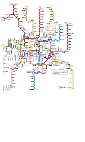 全国公交网_pic1