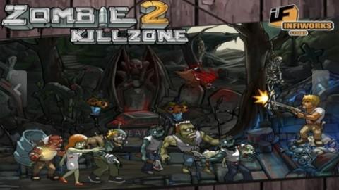 僵尸杀戮地带2(ZombieKillZone2)_pic1