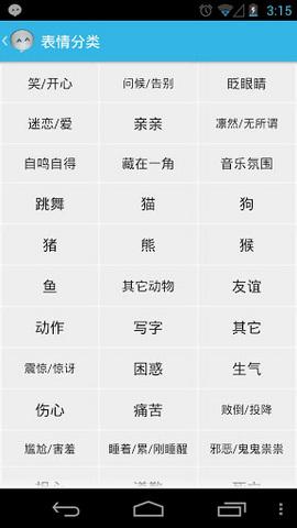 cf改名特殊符号_表情符号大全_cf表情符号大全 ...