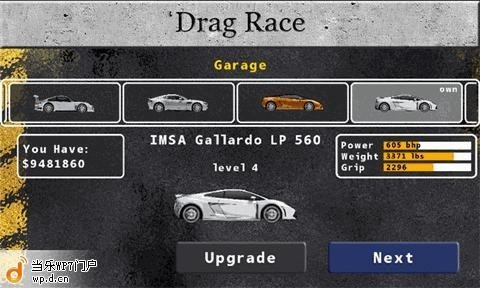 疯狂赛车(DRAG RACE)_pic3