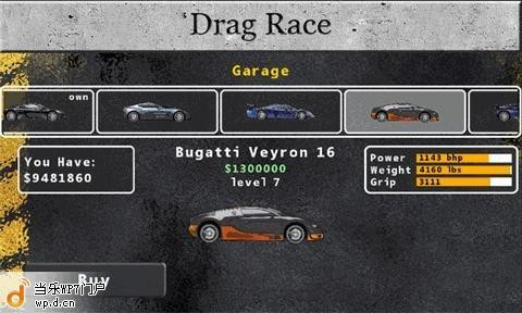 疯狂赛车(DRAG RACE)_pic1