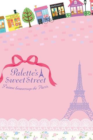 【粉色系手绘手机壁纸】粉色系手绘手机壁纸免费下载