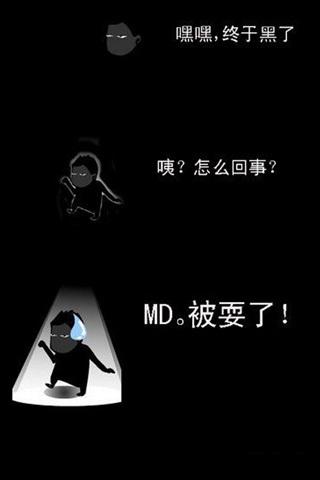 lol高清手机壁纸 死亡笔记高清手机壁纸 赵云手机壁纸 罗小黑战记手机