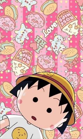 【可爱的樱桃小丸子手机壁纸】可爱的樱桃小丸子手机