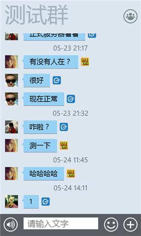 开聊_pic3