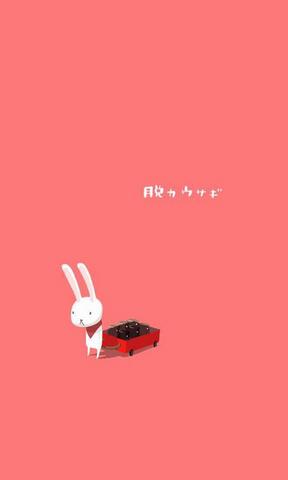 韩国手绘萌兔壁纸