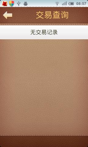 微付_pic1