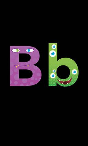 r字母可爱创意图片