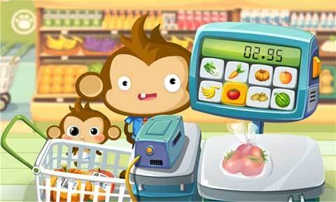 熊猫先生的超级市场_pic2
