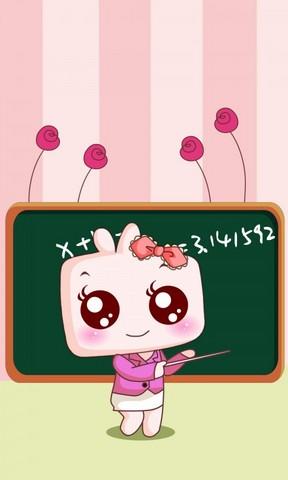 卡通小人壁纸 冰雪奇缘同人插画壁纸 可爱大头娃娃手机壁纸  老师您