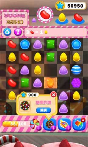 糖果合体_pic3