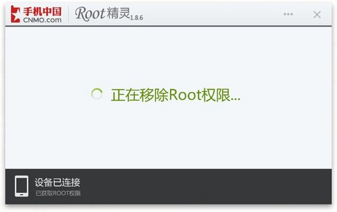 Root精灵_pic4