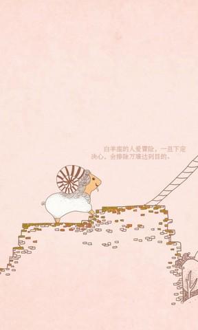 斗罗大陆手机壁纸 忍野忍手机壁纸 妖精的尾巴高清壁纸 海贼王手机