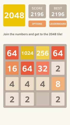 2048_pic1