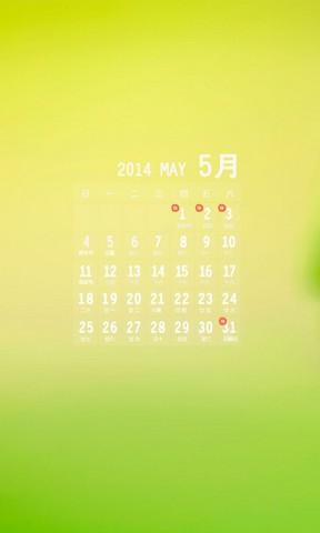 【2014年5月月历手机壁纸】2014年5月月历手机壁纸图片