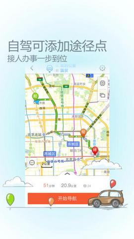 萌娃看动物中国地图