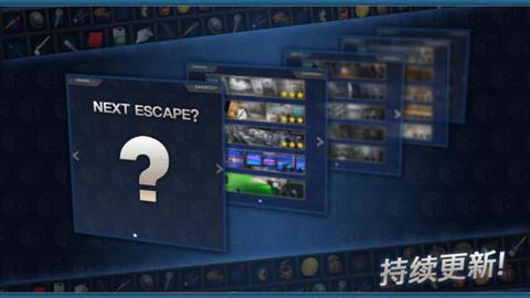 密室逃脱:门与房间2_pic4