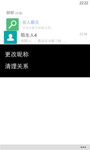 聊聊_pic4