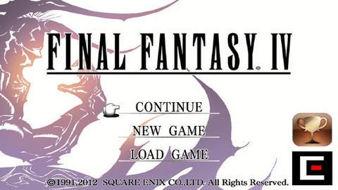 最终幻想IV 中文版_pic1