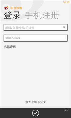 新浪微博_pic3