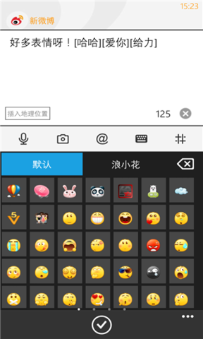 新浪微博_pic2