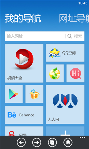UC浏览器(UC browser)_pic5