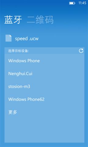UC浏览器(UC browser)_pic1