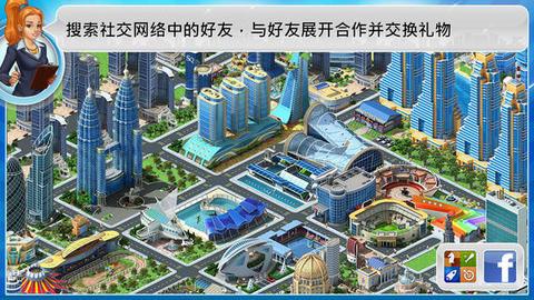 都市建筑师(Megapolis)_pic4