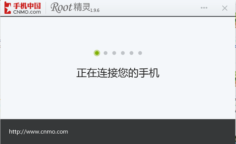 Root精灵_pic2