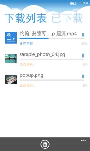 百度云_pic5