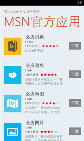 WP中文网_pic4