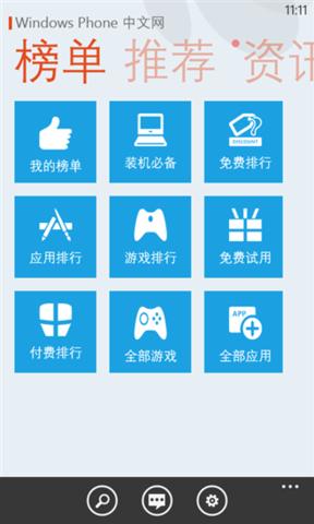 WP中文网_pic3