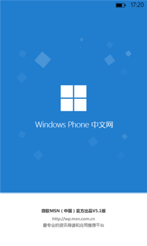 WP中文网_pic1