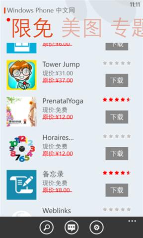 WP中文网_pic2