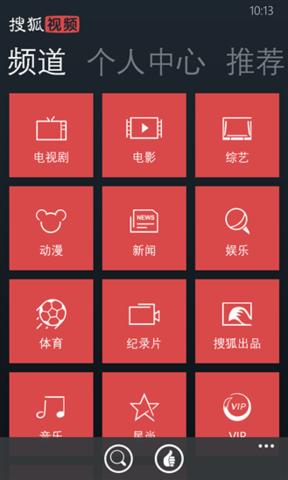搜狐视频_pic4