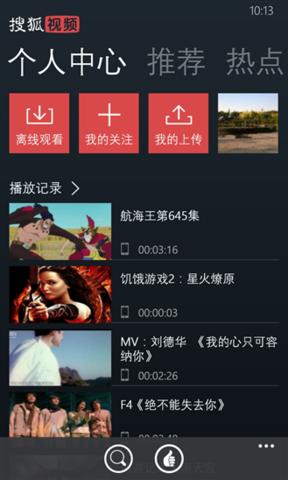 搜狐视频_pic1