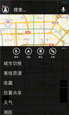 高德地图_pic3