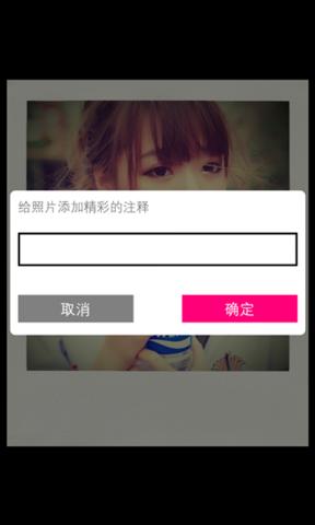 PhotoShow_pic5