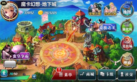 魔卡幻想:地下城_pic1