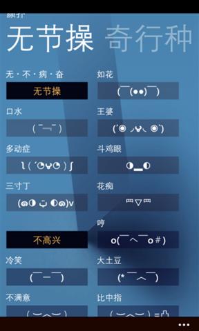 颜扑_pic2