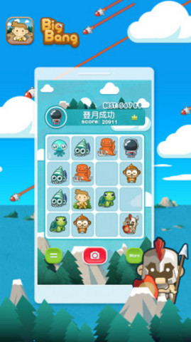 进化go手机游戏下载