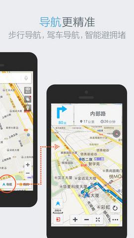 贵阳地图手机定位图