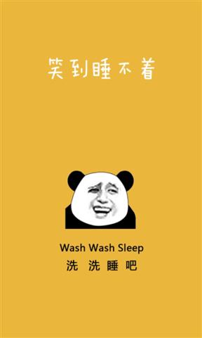 【笑到睡不着下载|笑到睡不着官方下载】wp8版下载