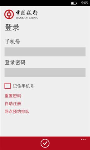 中国银行手机银行_pic1