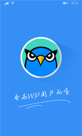 爱应用_pic1