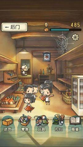 昭和零食店的故事_pic4