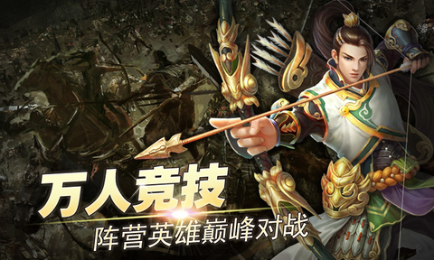 【兰陵王下载|兰陵王官方下载】android版下载