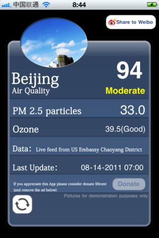 北京空气质量_pic1